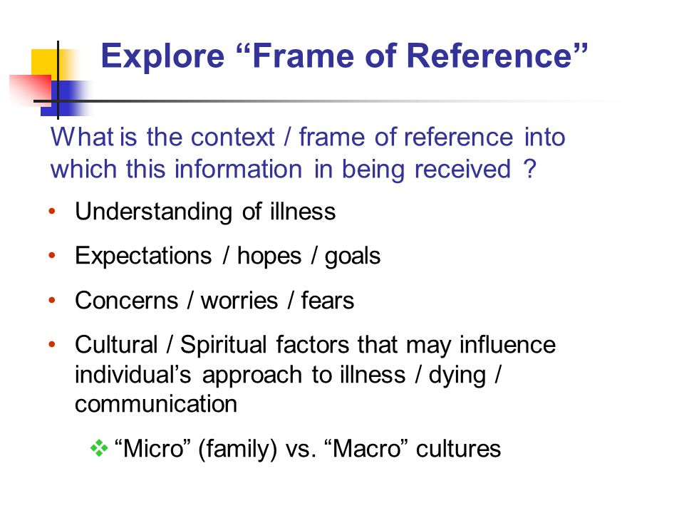 Explore Frame of Reference
