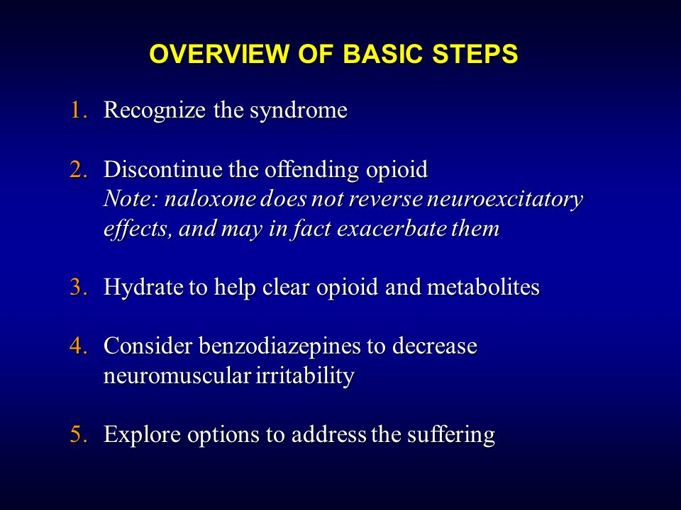 OVERVIEW OF BASIC STEPS