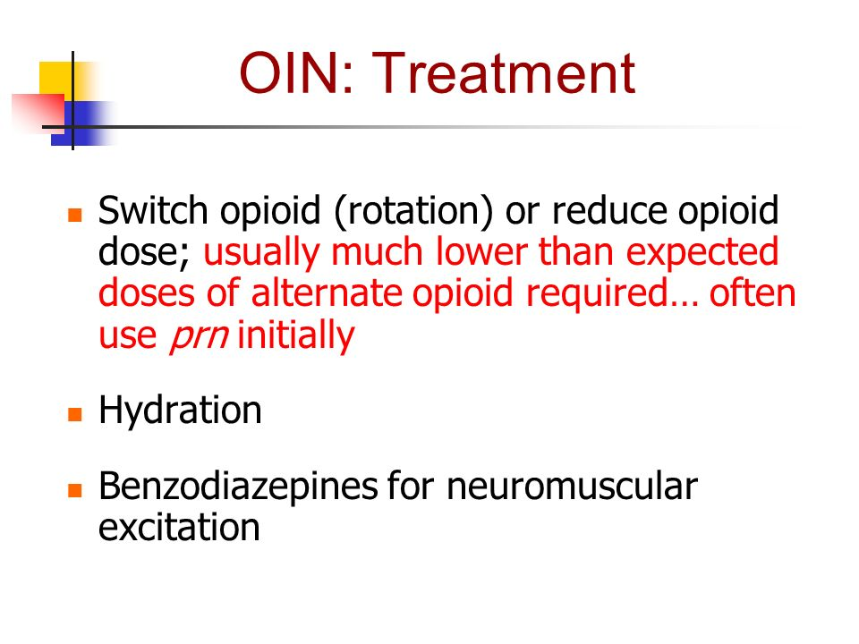 OIN: Treatment