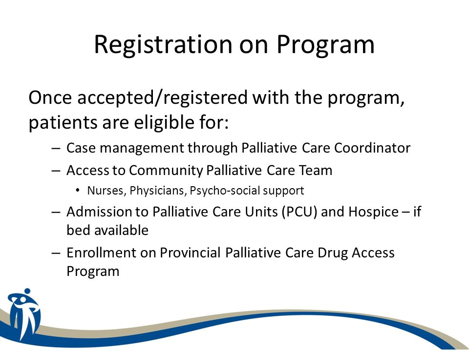 Registration on Program