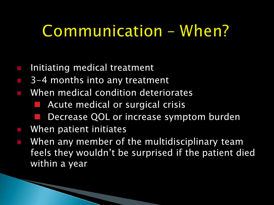 Communication – When Initiating medical treatment