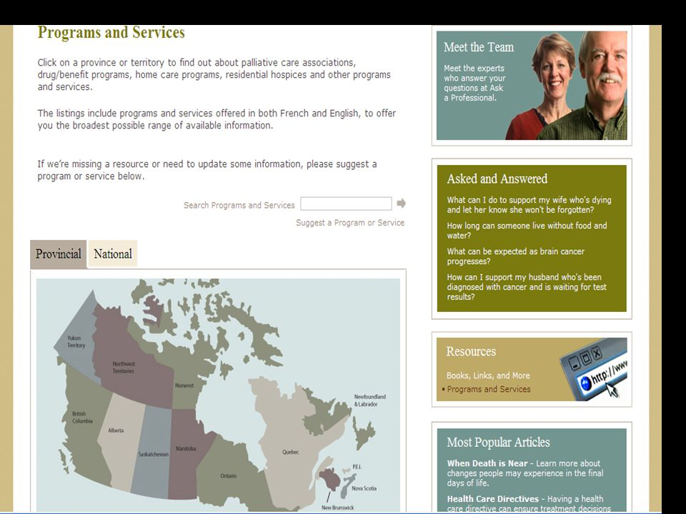 Searchable data base categorized under each province/territory.