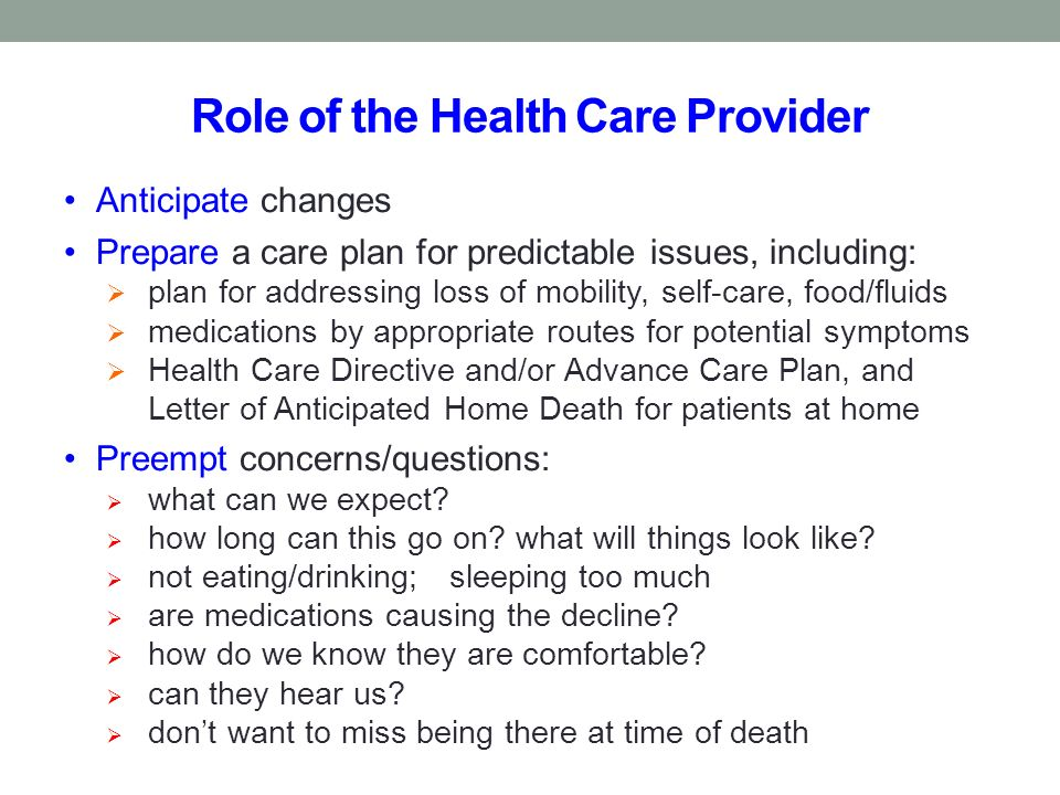 Role of the Health Care Provider