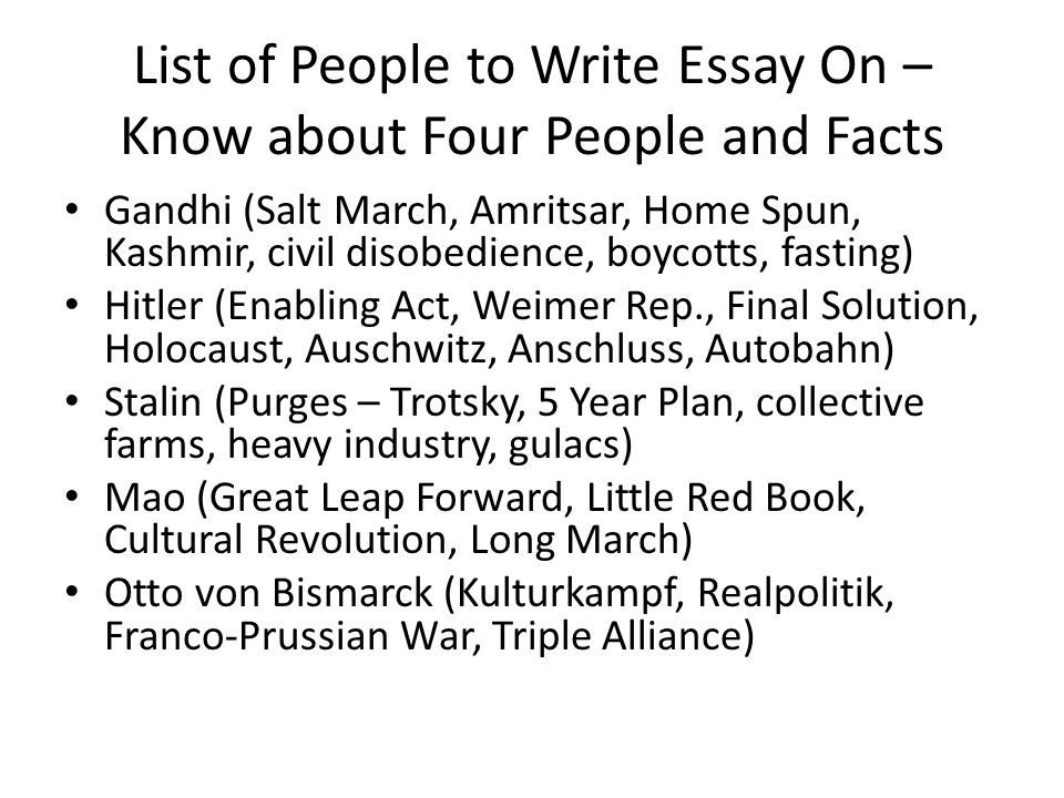role of the individual ppt video online list of people to write essay on know about four people and facts