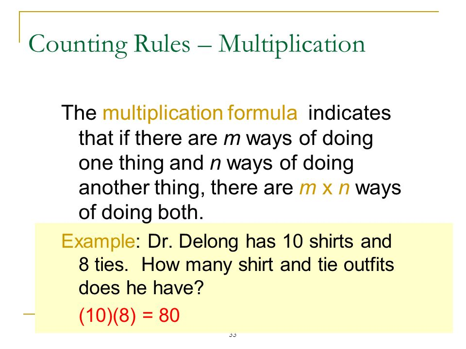 Counting Rules – Multiplication