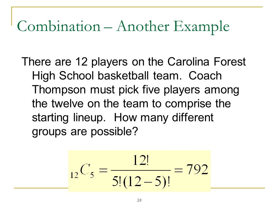 Combination – Another Example