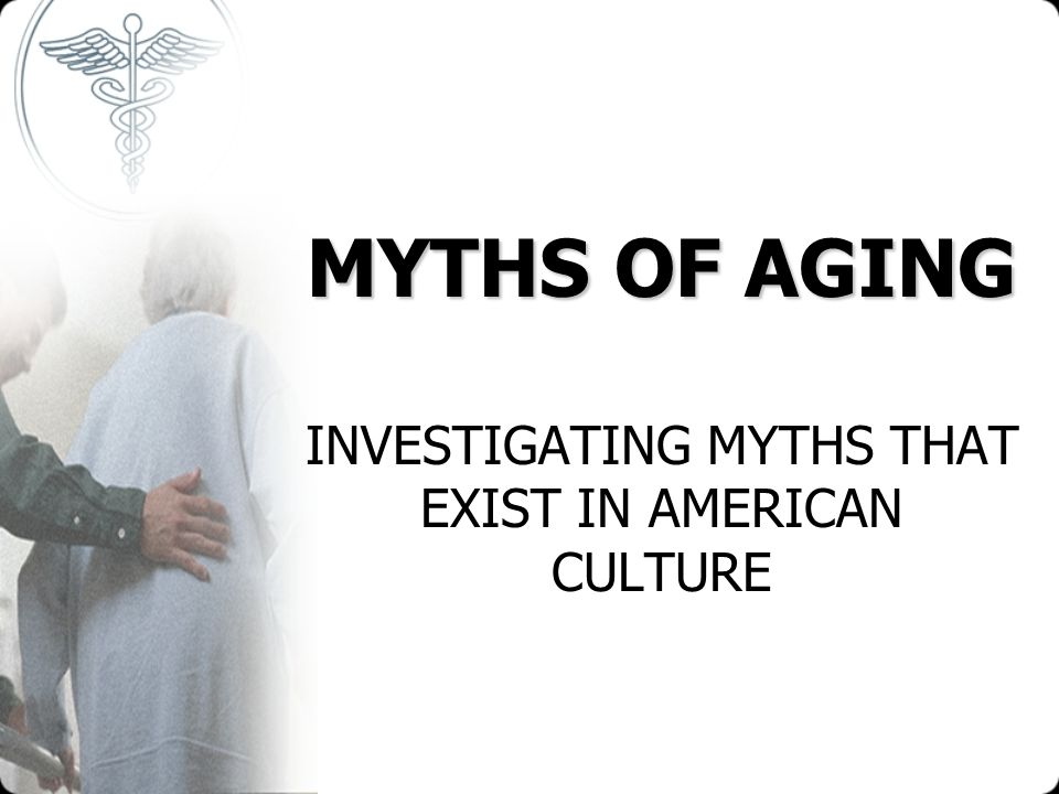 INVESTIGATING MYTHS THAT EXIST IN AMERICAN CULTURE