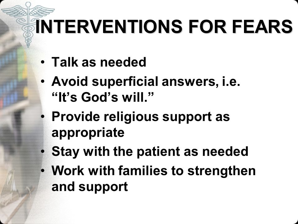 INTERVENTIONS FOR FEARS