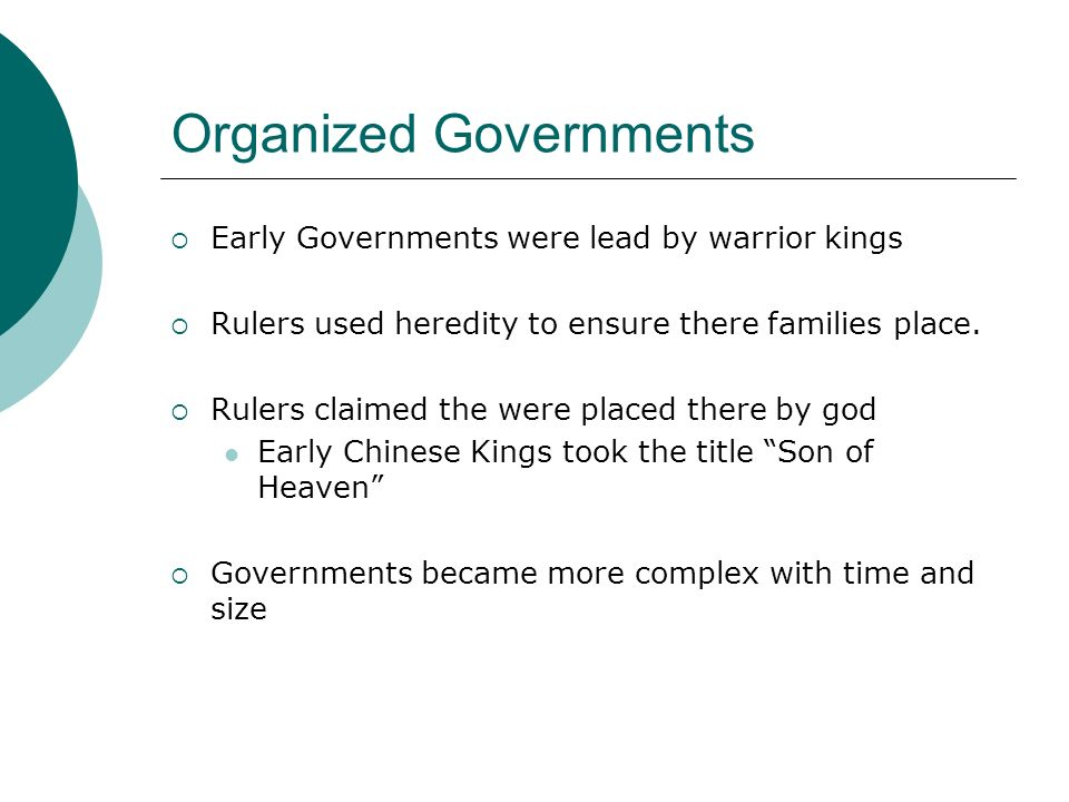 Organized Governments