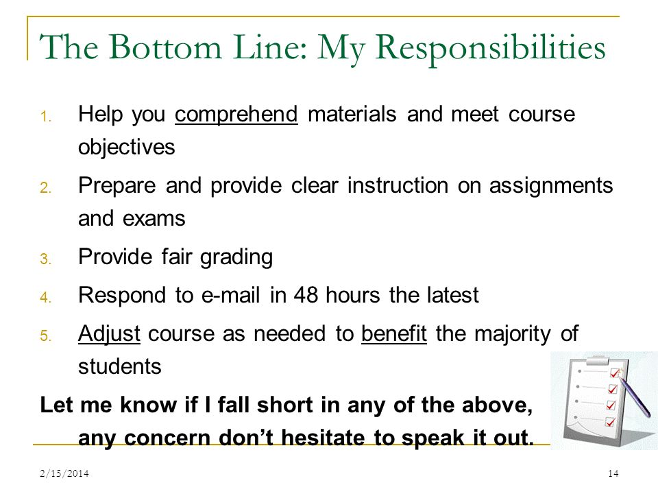 The Bottom Line: My Responsibilities