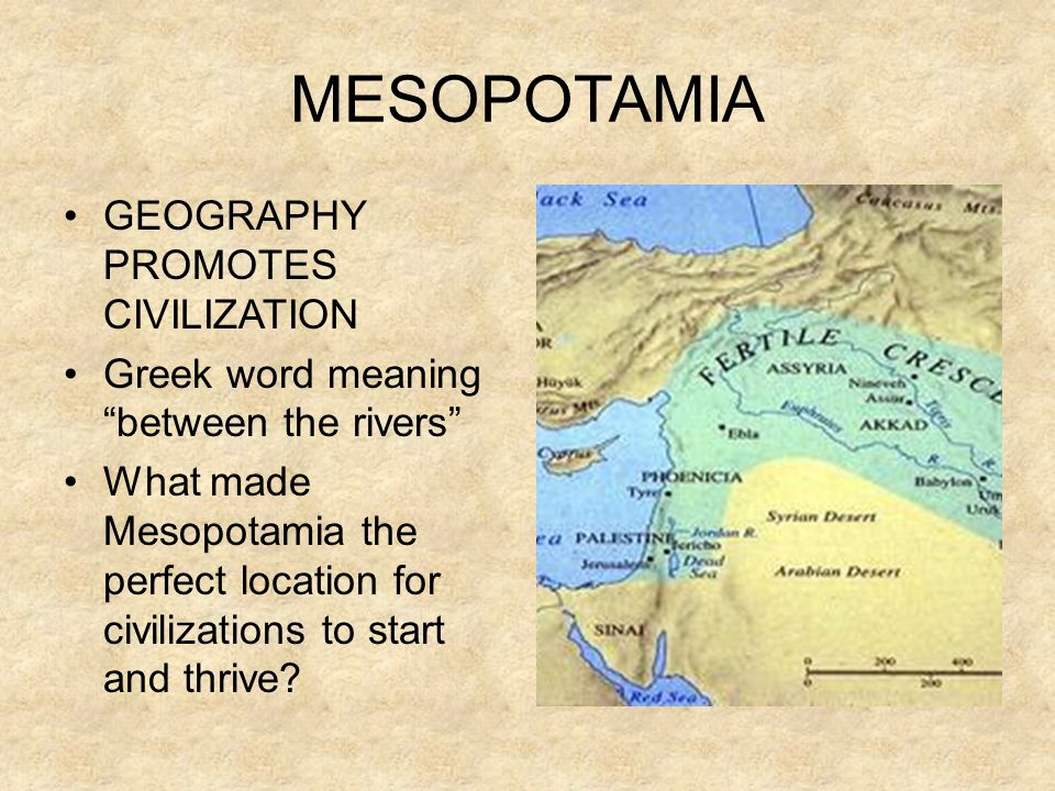 An analysis of the cultural revolution in the mesopotamia