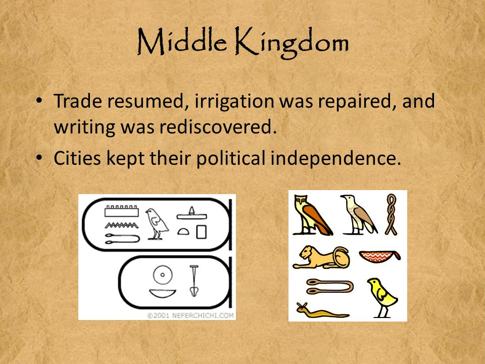 Middle kingdom essay