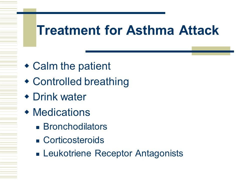 Treatment for Asthma Attack