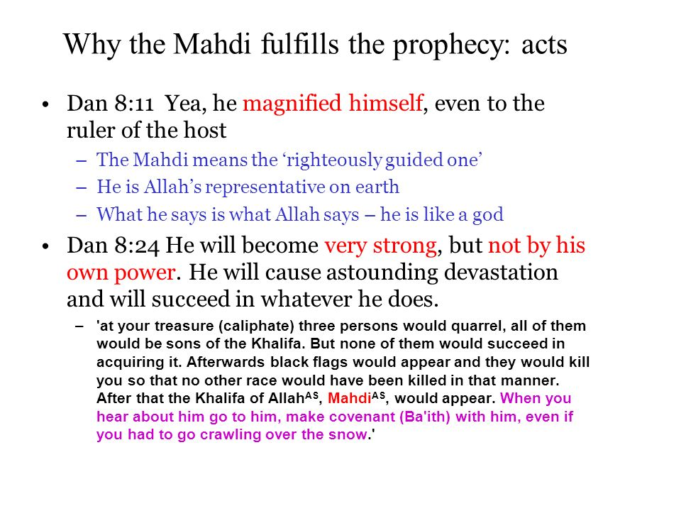 Why the Mahdi fulfills the prophecy: acts