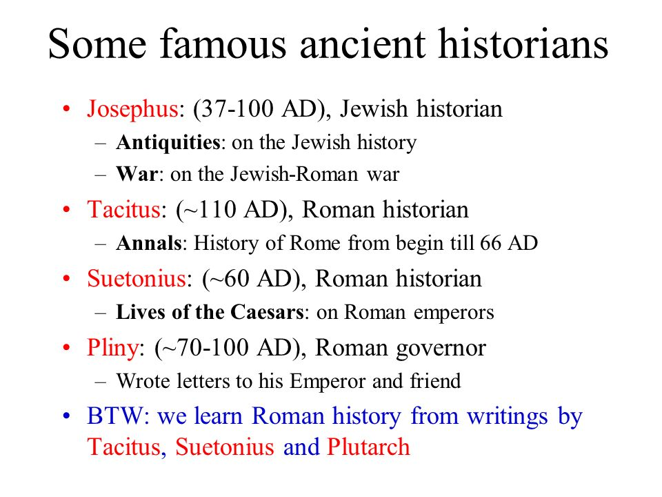 Some famous ancient historians