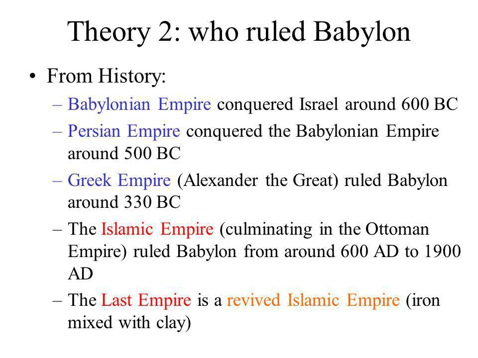 Theory 2: who ruled Babylon