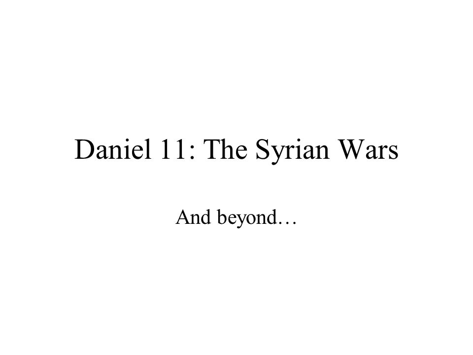 Daniel 11: The Syrian Wars