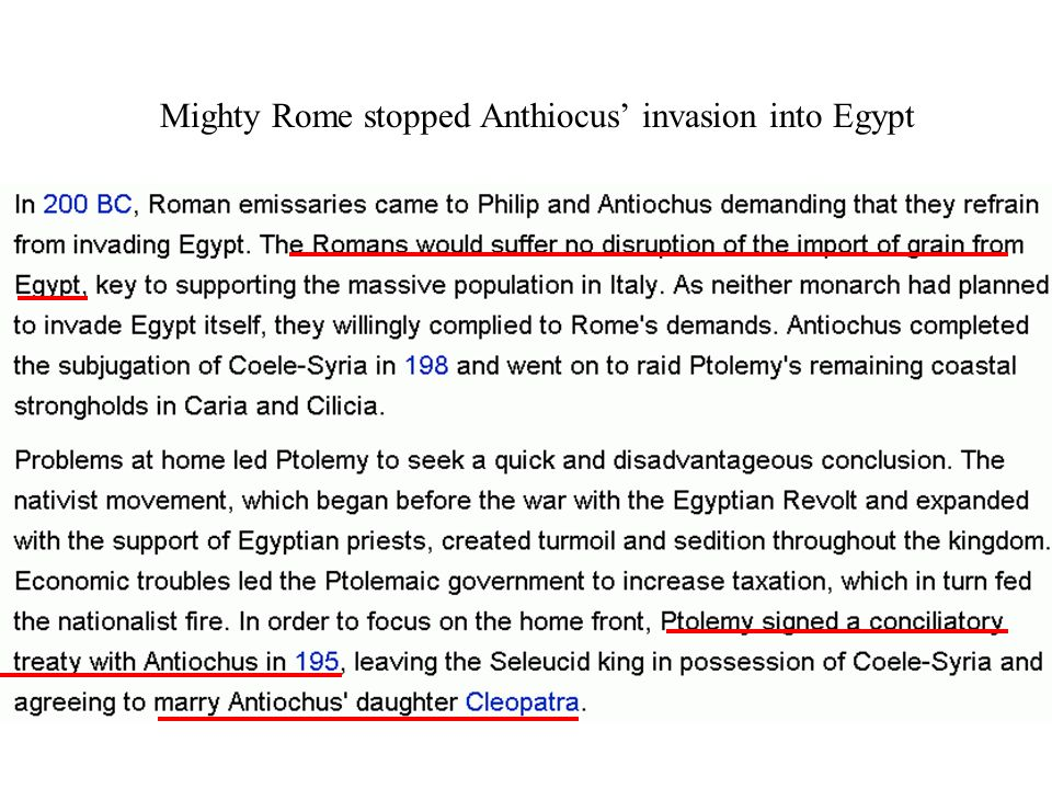 Mighty Rome stopped Anthiocus' invasion into Egypt