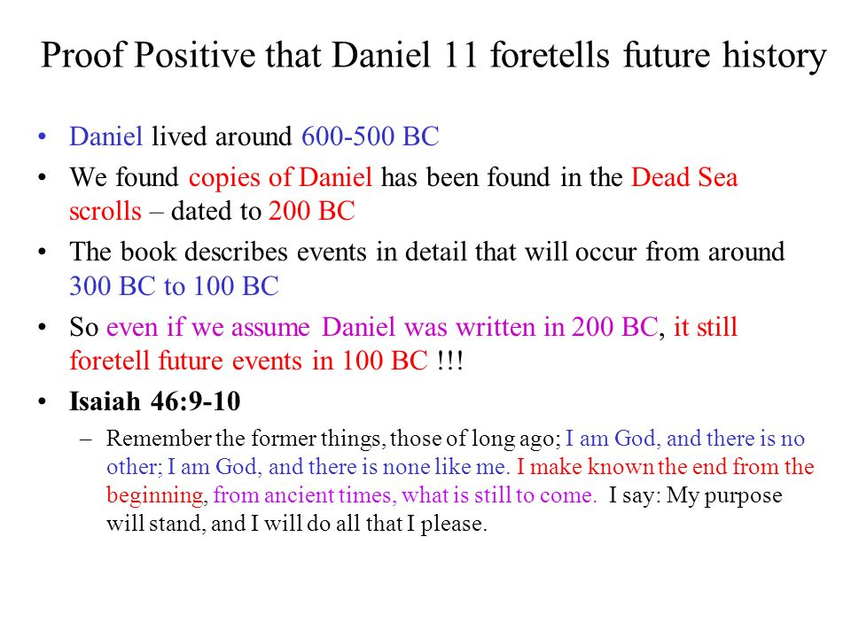 Proof Positive that Daniel 11 foretells future history