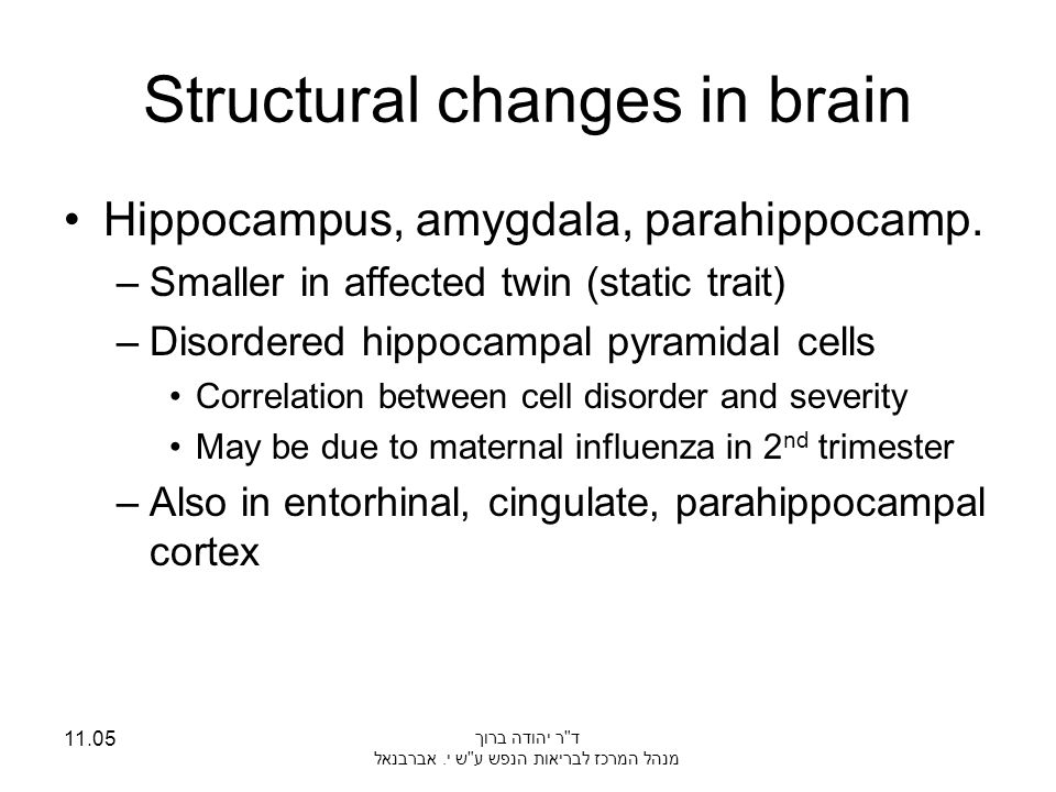 Structural changes in brain