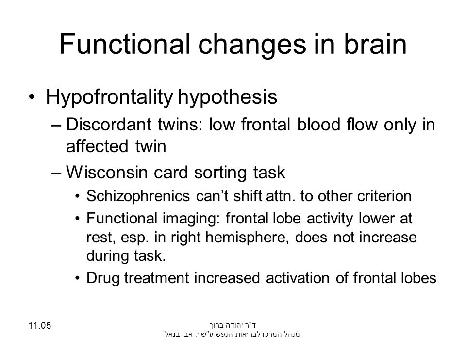Functional changes in brain