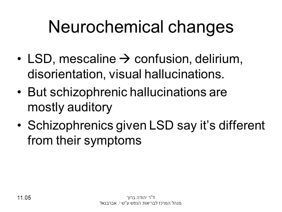 Neurochemical changes