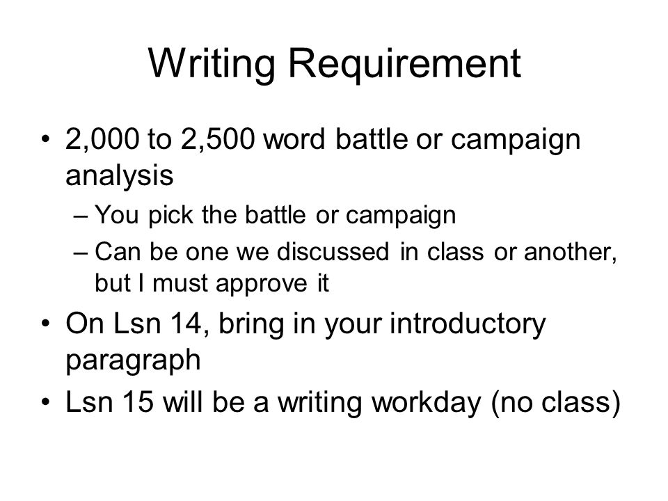 analytical essay requirement