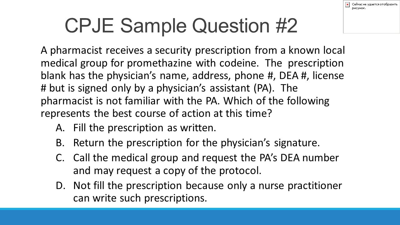 Find a Physician's License Number