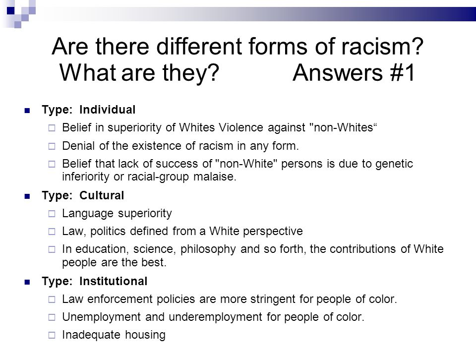 another kind of racism essay Writing a racism essay makes you feeling stressed out  and essays will  definitely be the most preferred type of academic work given by teachers   another important topic that has to be covered is discrimination prevention,.