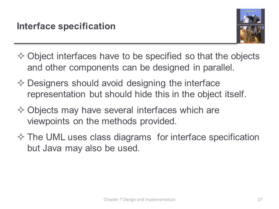 Interface specification