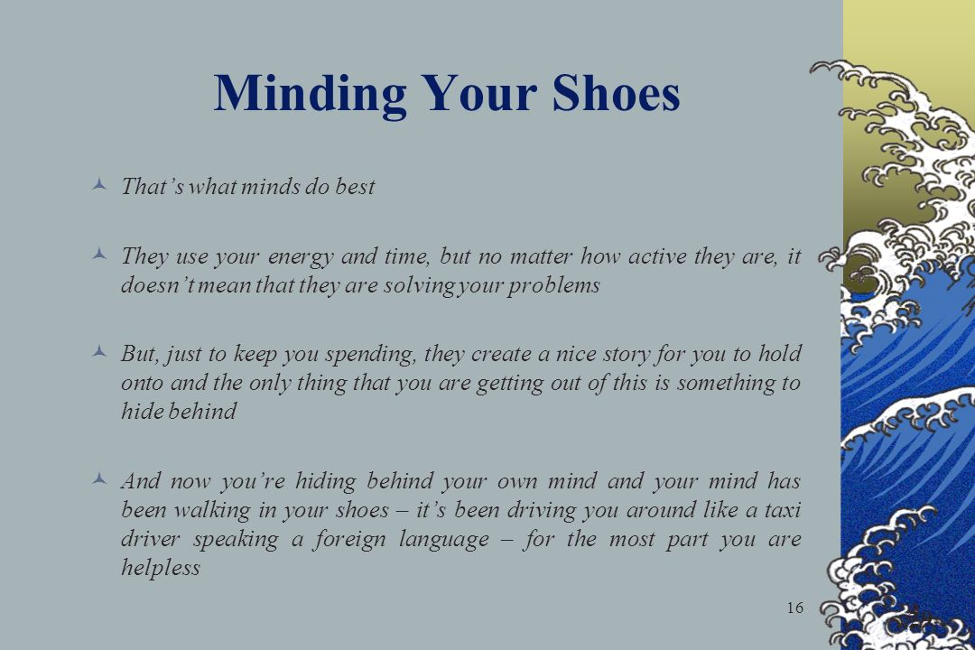 Minding Your Shoes That's what minds do best