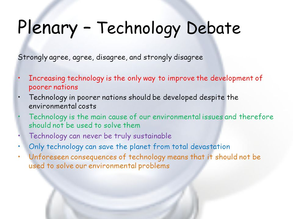 Plenary – Technology Debate