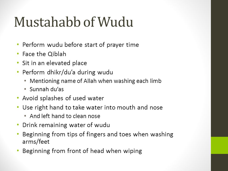 how to make wudu with little water