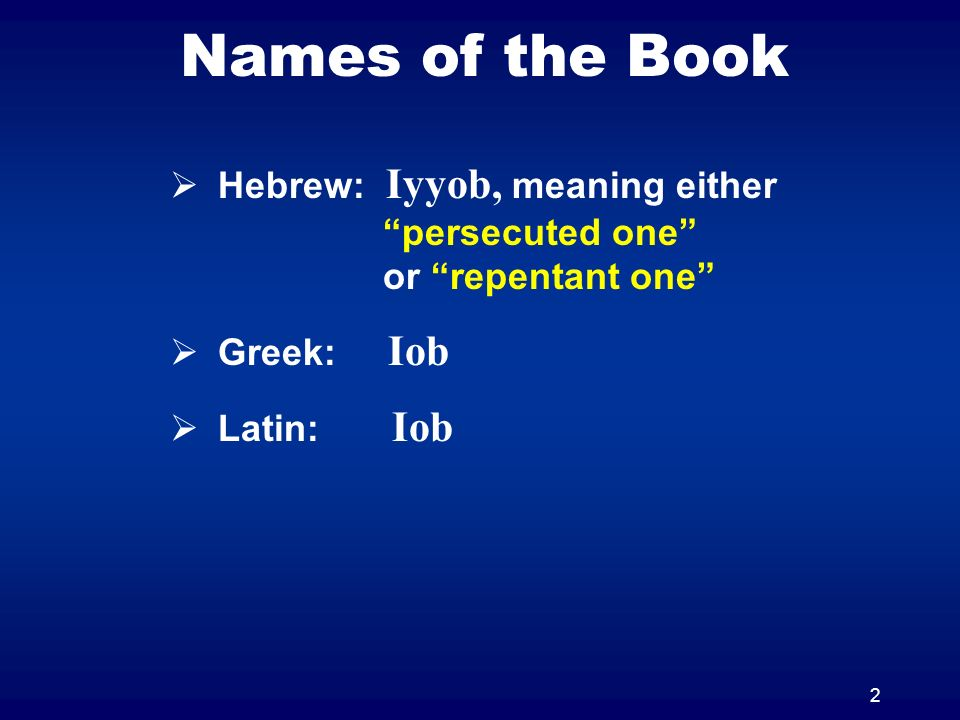 Names of the Book Hebrew: Iyyob, meaning either persecuted one or repentant one
