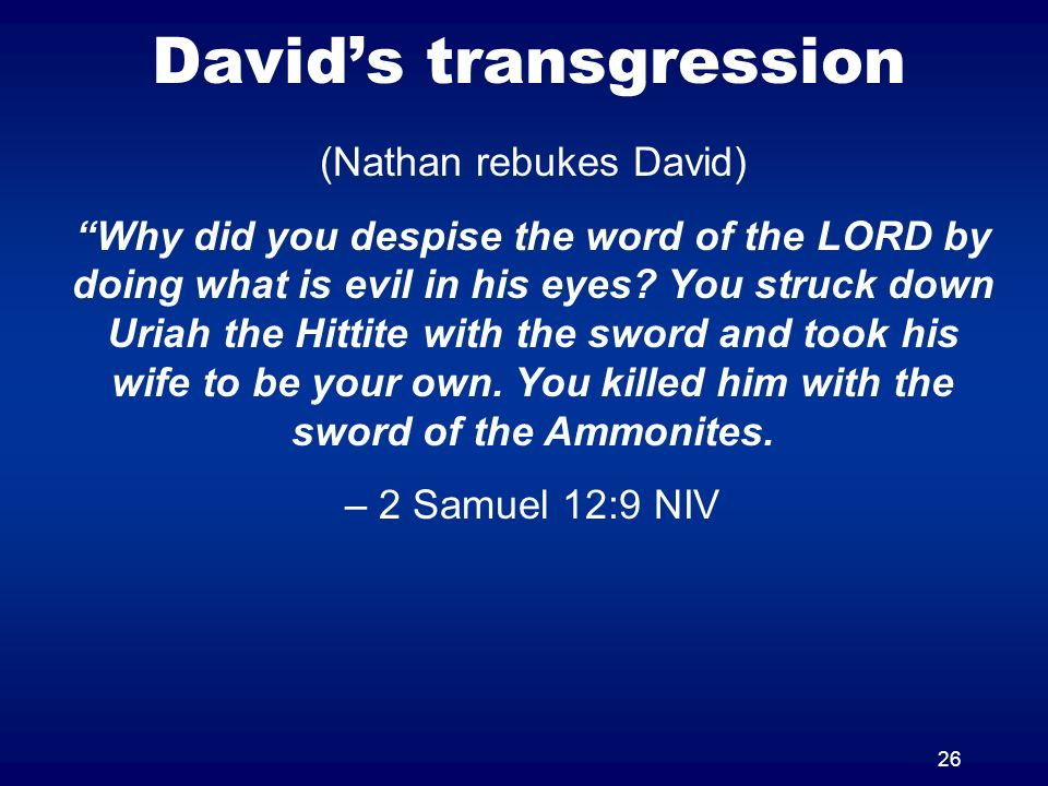 David's transgression
