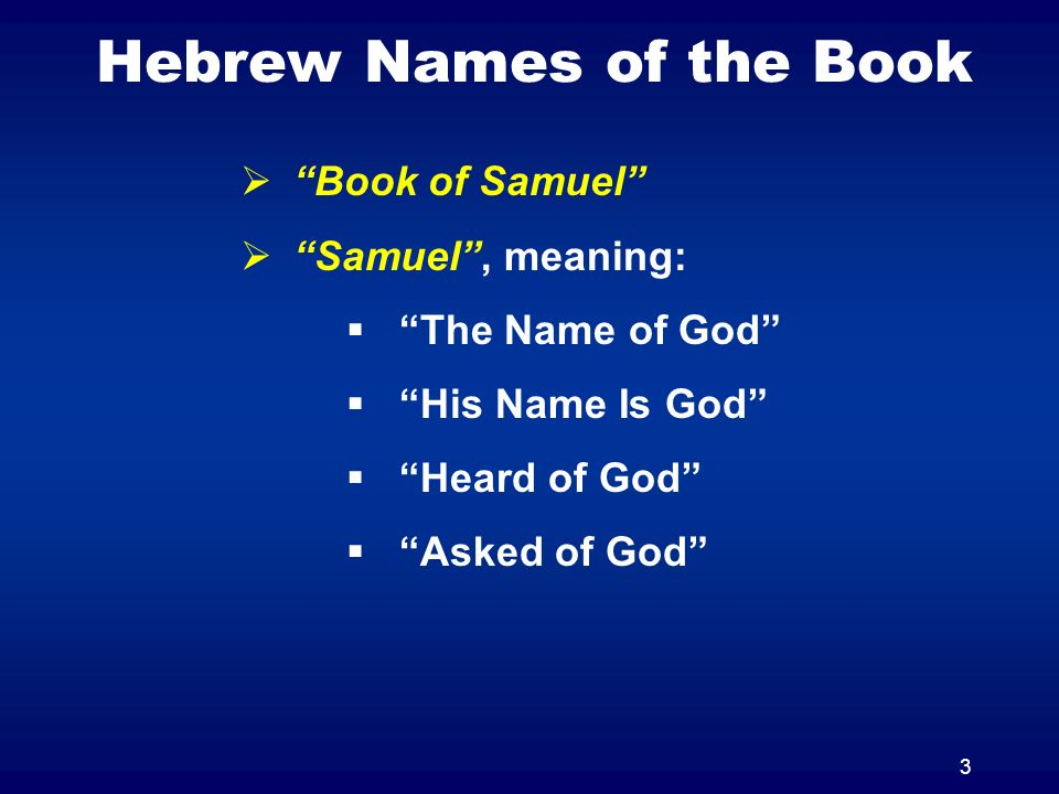 Hebrew Names of the Book