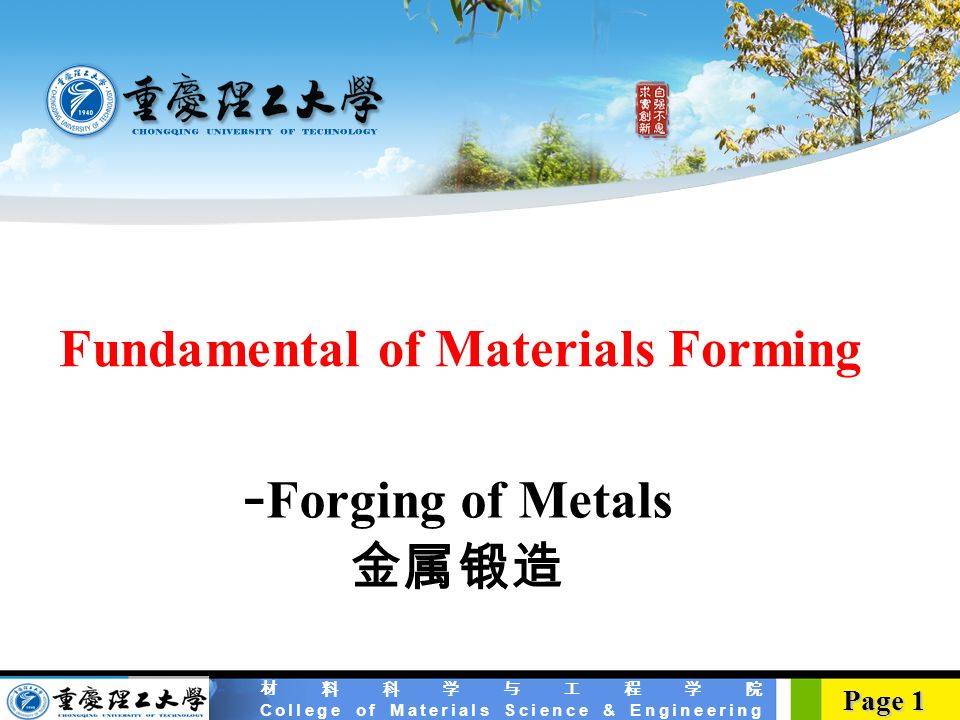 Fundamental of Materials Forming