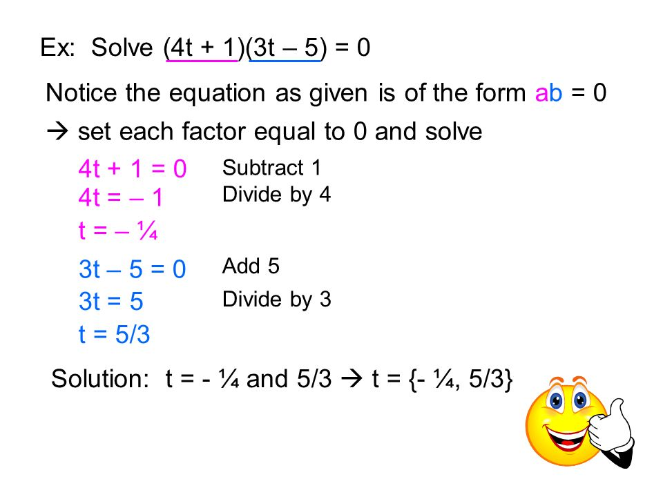Notice the equation as given is of the form ab = 0