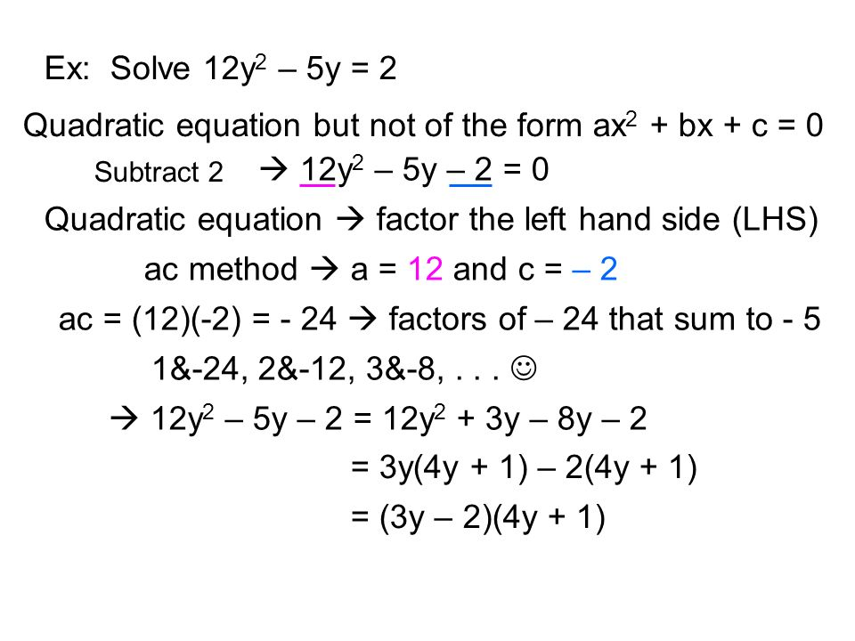 Quadratic equation but not of the form ax2 + bx + c = 0