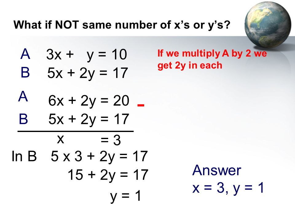 What if NOT same number of x's or y's