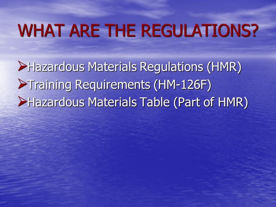 WHAT ARE THE REGULATIONS