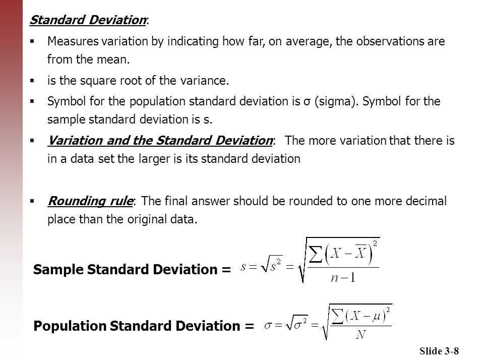 Standard Deviation Symbol