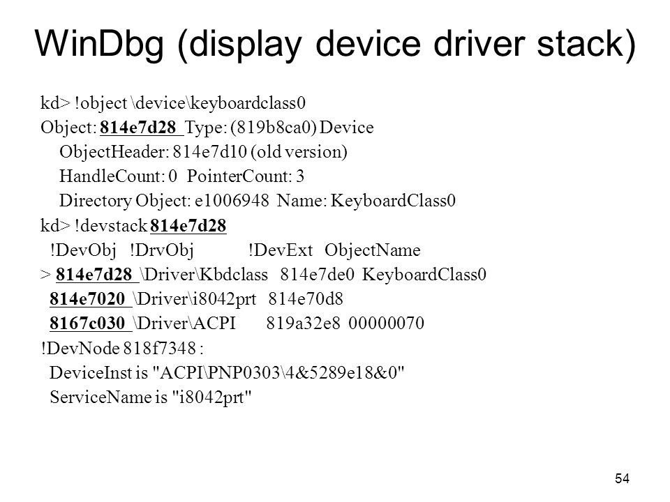 WinDbg (display device driver stack)
