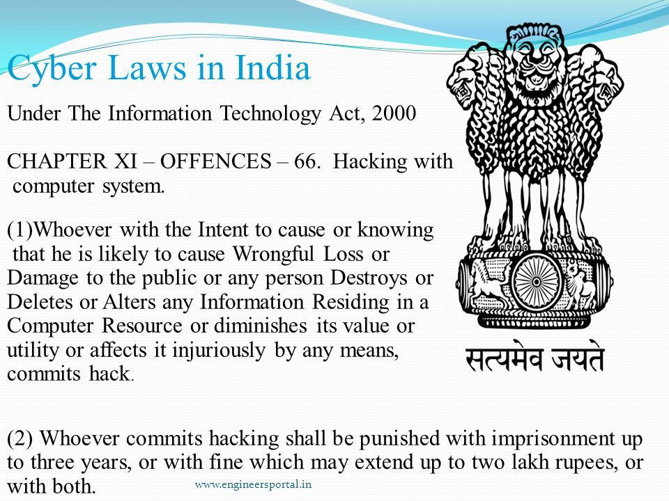 cyber law in india Cyber law articles- pavan duggal the following are the list of some important articles written by pavan duggal, advocate, supreme court of india and asia's & india's leading authority on cyber law, on various aspects of cyber law.