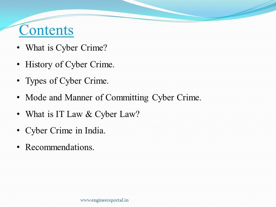 legal essay on cyber crime in india 4 the us 4 the uk 5 india's legal framework meets most  essay on cyber crime and cyber law 2728 words | 11 pages  cyber laws in india and.