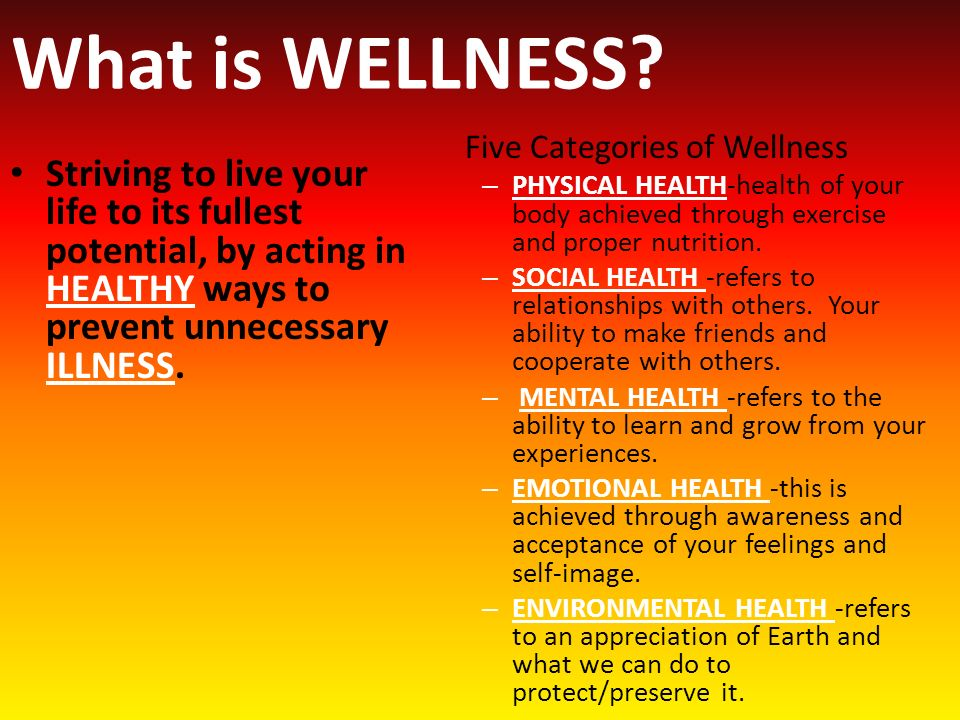 Your Total Health. - ppt video online download