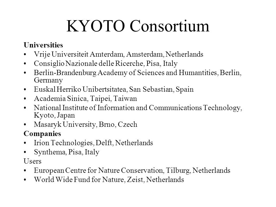 KYOTO Consortium Universities