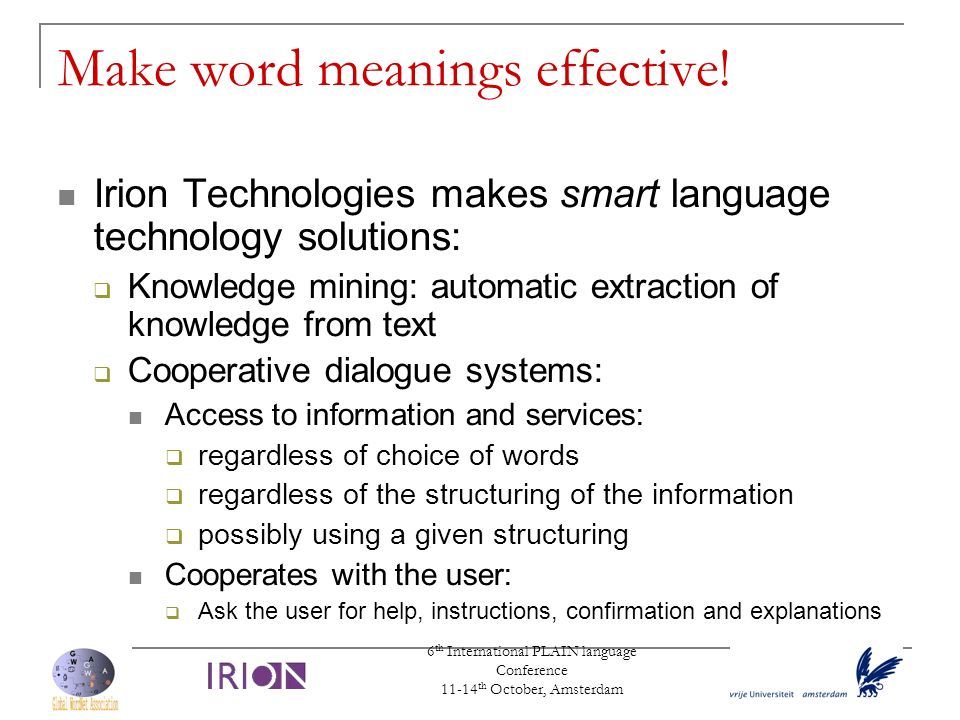 Make word meanings effective!