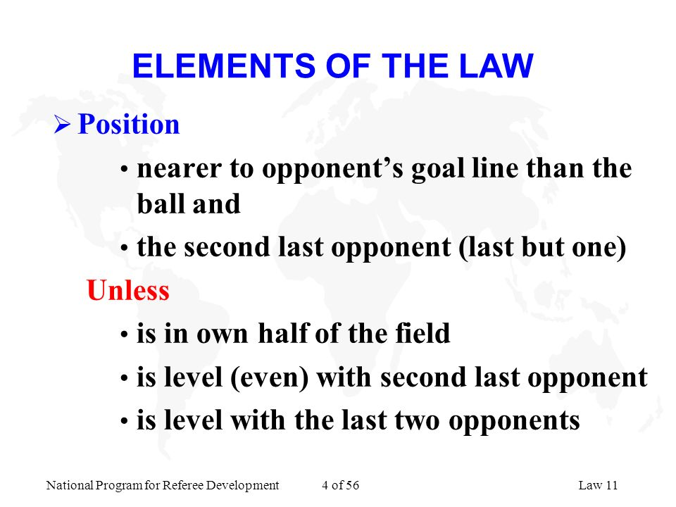 ELEMENTS OF THE LAW Position