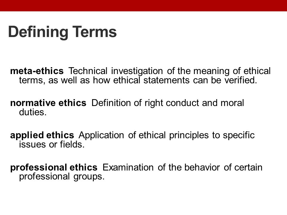 Statement on Professional Ethics